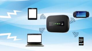 rental wifi