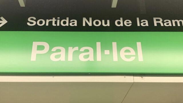 metro Parallel