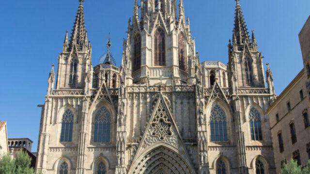 Santa Eularia Cathedral