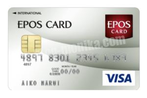 Epos Card White