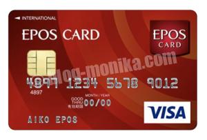 Epos Card Red