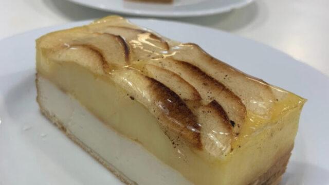 Jansana-cheese cake w/apple