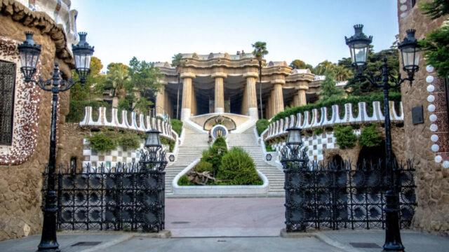Park Guell main entrance