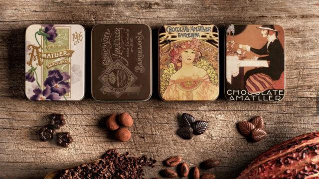 アマトリェール チョコレート(缶)