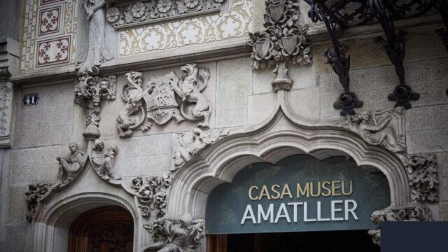 カサ・アマトリェール