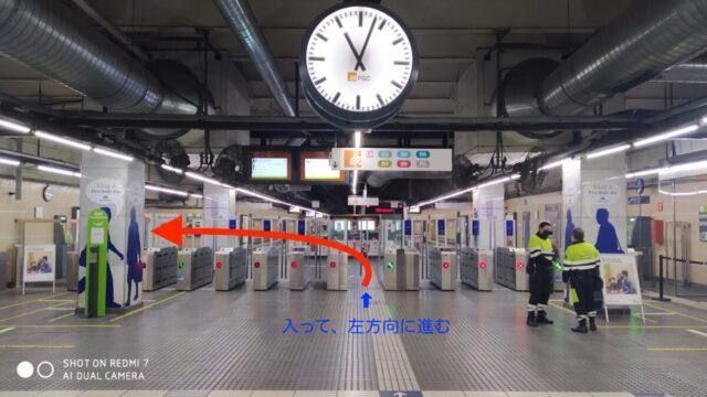 Espanya station to platform