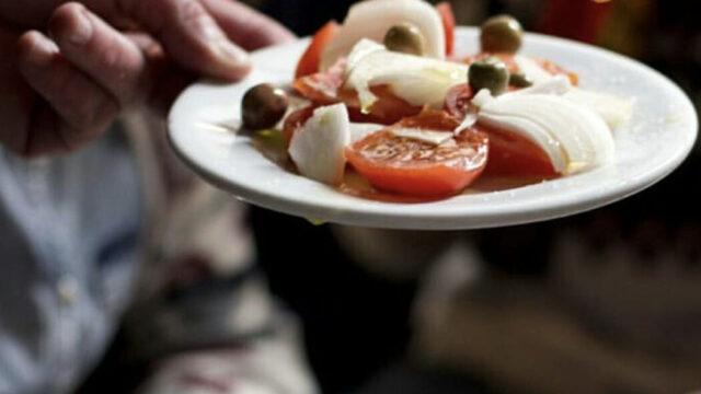 ensalada de tomate & cebolla