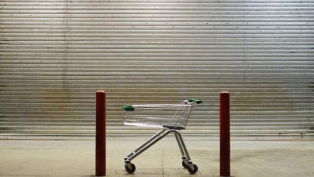 supermercado doming
