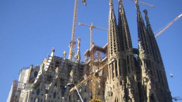 illegal Sagrada Familia