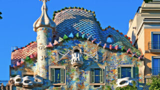 Casa Batllo exterior