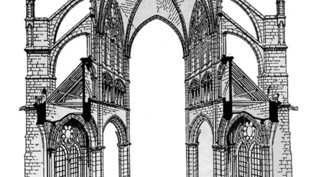 Cathedrala