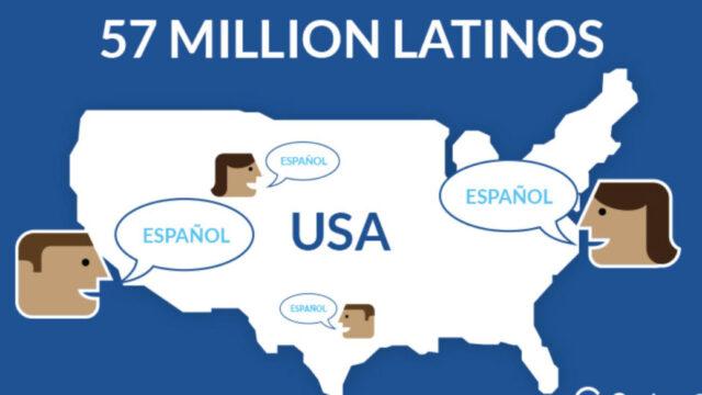 57 million lations