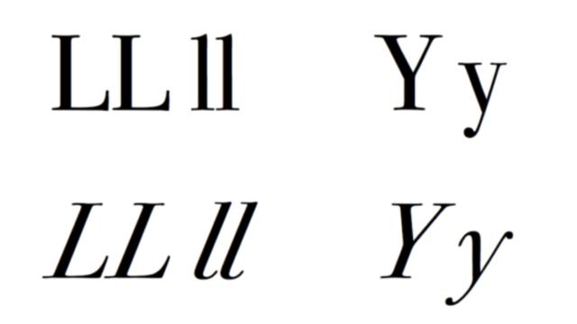 prononciation